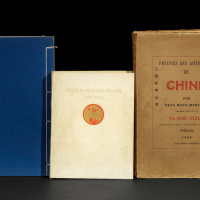 《达古斋古证录》、限量线装《五省出土重要文物展览图录》等共3册