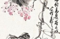 伦敦邦瀚斯:罕见清乾隆官窑浅绿地青花釉里红龙纹双耳抱月瓶艳冠群伦