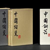 《玫茵堂藏中国陶瓷》、《玫茵堂藏中国铜器》共7册