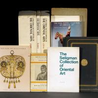 《弗利尔美术馆之东亚艺术品》等共15册