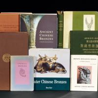 《斯德哥尔摩远东古物博物馆中国古代青铜器展览图录》等共11册