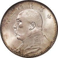民国八年银元价格影响因素