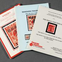 国外邮品拍卖目录3册