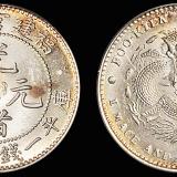 福建官局1.44钱银币/PCGS MS63