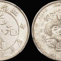 江南辛丑7.2钱银币/GBCA AU55