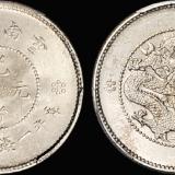 新云南1.44钱银币/PCGS MS63