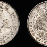 造币分厂阳吉1.44钱银币/PCGS MS62
