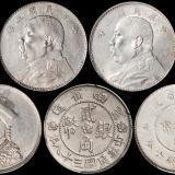 """""""大头""""、新云南、卢比等评级币五枚"""
