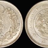 明治八年日本龙银/GBCA MS61