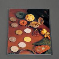 1991年《伊文·古德曼珍藏中国钱币拍卖目录》