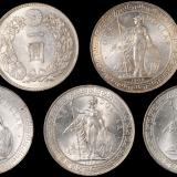 """香港""""站人""""银币四枚,日本""""龙银""""一枚"""