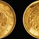 明治三年日本二圆金币/NGC MS65