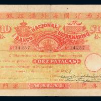 1921年大西洋海外汇理银行拾圆CNCS40