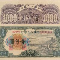 一版币壹仟圆钱江大桥CMC62