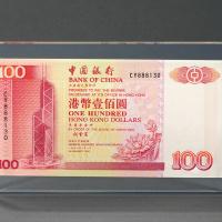 1998年中国银行港币100元纸镇