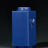清同治 霁蓝釉象耳琮式瓶