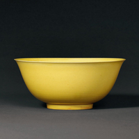 清康熙 黄釉碗