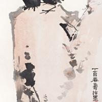 潘天寿 双禽图