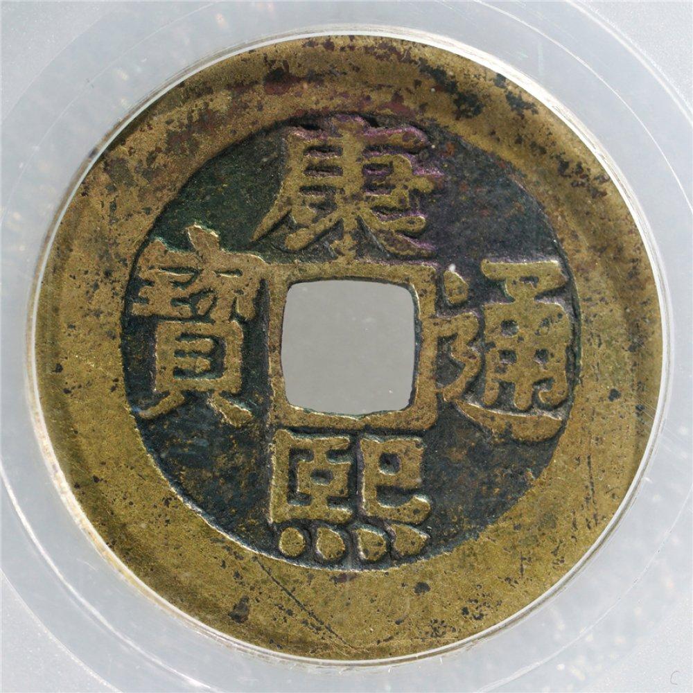 GBCA 美85 美品 黄亮高分 康熙通宝罗汉钱