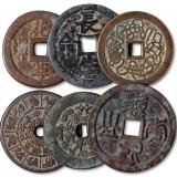 吉语图案/宗教类花钱1组6枚