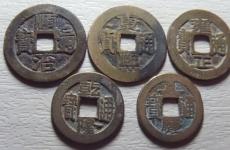 十帝钱包含哪几枚钱币?十帝钱的收藏价值怎么样?