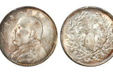 袁世凯银元价格多少钱?袁世凯银元都有哪些版本?