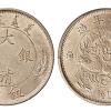 宣统年造大清银币伍角样币PCGS AU58