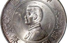 民国开国纪念币价格多少钱,民国开国纪念币收藏价值如何?