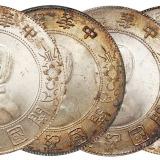孙像开国纪念币壹圆银币4枚PCGS MS63×4