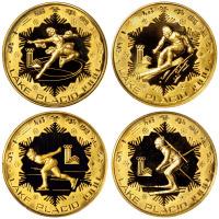 第十三届冬奥会加厚版铜质纪念币4枚全PCGS PR67DCAM×2/PR68DCAM×2