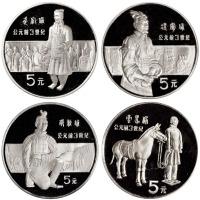 1984年中国杰出历史人物纪念银币1套4枚