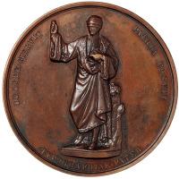 科斯特纪念碑落成纪念铜章