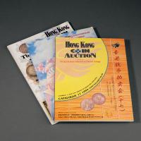 香港钱币拍卖目录3册
