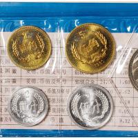 1980年流通硬币壹分至壹圆全套7枚
