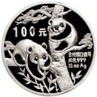 1988年熊猫纪念银币100元NGC PF69