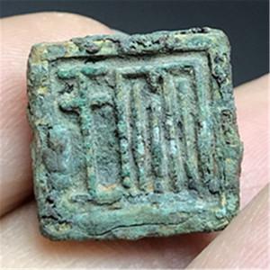 秦汉青铜印交易价格