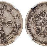 吉林壬寅1.44钱银币CNCS XF45