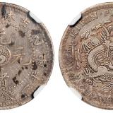 吉林乙巳1.44钱银币CNCS XF40