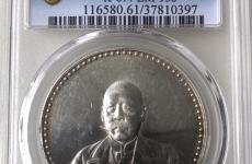 江西一村庄现银元:价值超十万这些文物是否要上交国家
