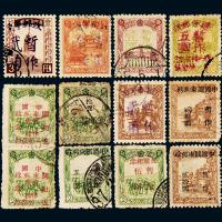 东北区邮票12枚