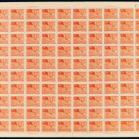 华东区中国人民解放军廿二周年纪念邮票70元一百枚全张10件