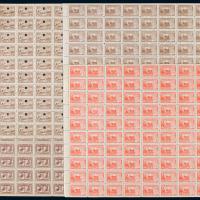 1949华东区全张6件