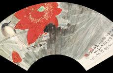 书画收藏与投资:关于近现代书画
