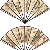潘天寿、吴湖帆等 书画格景扇