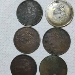 汉版铜元交易价格