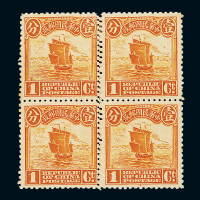 伦敦版帆船邮票1分四方连