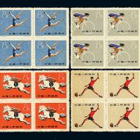 纪72邮票十六枚全六方连