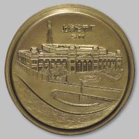 中国造币公司/上海造币厂黄铜章未完成品