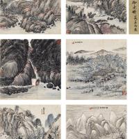 姚华 莲华盦山水册