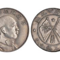 唐继尧侧面像三钱六分银币